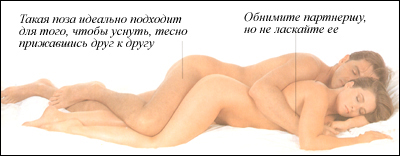 chto-pri-sekse-dolzhna-delat-devushka