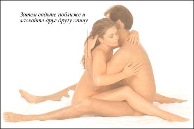 perviy-analniy-seks-russkie-kommentarii