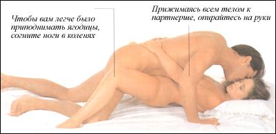 vot-tak-ya-ebus-video