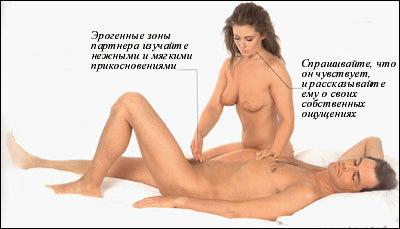 porno-vanessa-viden